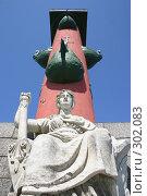 Купить «Санкт-Петербург. Ростральные колонны», фото № 302083, снято 28 мая 2008 г. (c) Александр Секретарев / Фотобанк Лори