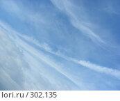 Купить «Небо с облаками», эксклюзивное фото № 302135, снято 28 мая 2008 г. (c) lana1501 / Фотобанк Лори
