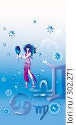 Купить «Астрологические гадания», иллюстрация № 302271 (c) Олеся Сарычева / Фотобанк Лори