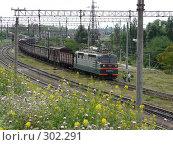 Купить «Железная дорога г. Махачкала», фото № 302291, снято 20 мая 2008 г. (c) aishat / Фотобанк Лори