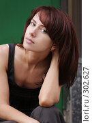 Купить «Зеленоглазая шатенка», фото № 302627, снято 26 мая 2008 г. (c) Андрей Аркуша / Фотобанк Лори