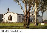 Купить «Г. Тольятти. Костёл», эксклюзивное фото № 302819, снято 22 октября 2019 г. (c) Free Wind / Фотобанк Лори