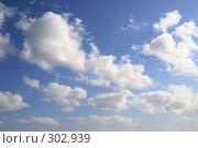 Купить «Небо», фото № 302939, снято 26 февраля 2008 г. (c) АЛЕКСАНДР МИХЕИЧЕВ / Фотобанк Лори