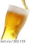 Купить «Пиво», фото № 303119, снято 3 января 2007 г. (c) Роман Сигаев / Фотобанк Лори