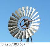 Купить «Ветряная мельница», фото № 303667, снято 18 сентября 2018 г. (c) Вера Тропынина / Фотобанк Лори