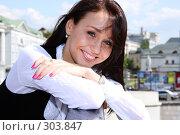 Купить «Красивое лицо является безмолвной рекомендацией», фото № 303847, снято 29 мая 2008 г. (c) Андрей Аркуша / Фотобанк Лори
