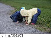 Дети ищут клад (2008 год). Редакционное фото, фотограф Ольга Ковальчук / Фотобанк Лори