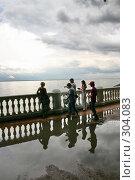 Купить «Петродворец, Нижний парк. Вид на Финский залив», фото № 304083, снято 23 июля 2005 г. (c) Александр Секретарев / Фотобанк Лори