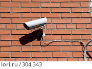 Купить «Система видеонаблюдения», фото № 304343, снято 16 июля 2018 г. (c) Иван Демьянов / Фотобанк Лори