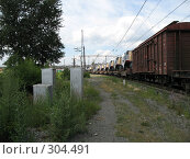 Купить «Дорога», фото № 304491, снято 17 июля 2007 г. (c) Ирина Стюфеева / Фотобанк Лори