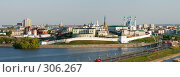 Купить «Панорама исторического центра Казани (кремль, берег реки Казанки)», фото № 306267, снято 9 мая 2008 г. (c) Дмитрий Яковлев / Фотобанк Лори