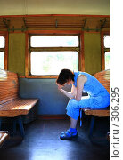 Купить «Пассажир Passenger», фото № 306295, снято 2 июня 2007 г. (c) Константин Тавров / Фотобанк Лори