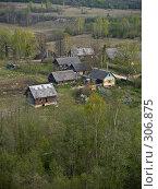 Купить «Село Старый Изборск. Псковская область», фото № 306875, снято 2 мая 2008 г. (c) Liseykina / Фотобанк Лори