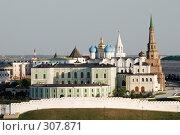 Купить «Президентский дворец, Благовещенский собор и падающая башня Сююмбике в Казанском Кремле», фото № 307871, снято 9 мая 2008 г. (c) Дмитрий Яковлев / Фотобанк Лори