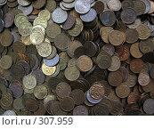 Купить «Фон из монет», фото № 307959, снято 28 мая 2008 г. (c) Эдуард Кольга / Фотобанк Лори