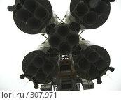 Купить «Ракета», фото № 307971, снято 15 апреля 2008 г. (c) Бяков Вячеслав / Фотобанк Лори