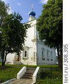 Купить «Рязанский кремль. Спасо-Преображенский собор.», фото № 308395, снято 30 мая 2008 г. (c) УНА / Фотобанк Лори