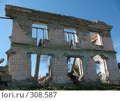 Купить «Разрушенные дома», фото № 308587, снято 25 мая 2008 г. (c) Илья Телегин / Фотобанк Лори