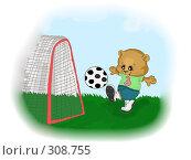 Купить «Медвежонок-футболист», иллюстрация № 308755 (c) Лена Кичигина / Фотобанк Лори