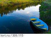 Купить «Лодка на реке», эксклюзивное фото № 309115, снято 28 мая 2008 г. (c) Александр Алексеев / Фотобанк Лори