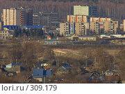 Купить «Город Кременки», фото № 309179, снято 27 марта 2008 г. (c) Антон Павлов / Фотобанк Лори