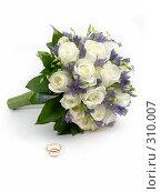 Купить «Свадебные аксессуары на белом фоне», фото № 310007, снято 31 мая 2008 г. (c) Татьяна Белова / Фотобанк Лори