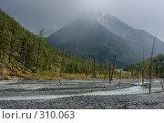Дождь в горах. Стоковое фото, фотограф Андрей Пашкевич / Фотобанк Лори