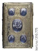 Купить «Обложка. Старинная печатная Библия», фото № 310775, снято 23 апреля 2008 г. (c) Harry / Фотобанк Лори