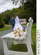 Купить «Свадебный букет», фото № 312211, снято 22 сентября 2007 г. (c) Константин Куприянов / Фотобанк Лори