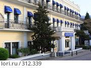 Купить «Гостиница Ореанда Ялта, Крым», эксклюзивное фото № 312339, снято 23 апреля 2008 г. (c) Дмитрий Неумоин / Фотобанк Лори