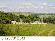 Купить «Узел редуцирования и замера газа на газопроводе», фото № 312343, снято 4 июня 2008 г. (c) Федор Королевский / Фотобанк Лори