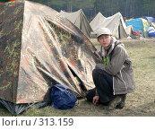 Купить «Туристка возле своей палатки», фото № 313159, снято 21 июля 2019 г. (c) Вера Тропынина / Фотобанк Лори