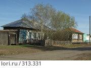 Купить «Домик в деревне», фото № 313331, снято 19 мая 2008 г. (c) Талдыкин Юрий / Фотобанк Лори
