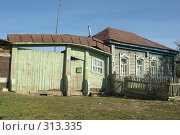 Купить «Домик в деревне», фото № 313335, снято 19 мая 2008 г. (c) Талдыкин Юрий / Фотобанк Лори