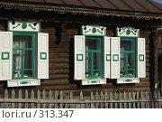 Купить «Окна деревенского дома», фото № 313347, снято 19 мая 2008 г. (c) Талдыкин Юрий / Фотобанк Лори