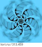 Купить «Вентилятор», иллюстрация № 313459 (c) Анатолий Теребенин / Фотобанк Лори
