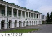 Купить «Российская академия правосудия, Западно-Сибирский филиал», фото № 313531, снято 3 июня 2008 г. (c) Андрей Николаев / Фотобанк Лори
