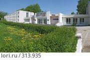Купить «Управление ППГХО город Краснокаменск (панорама)», фото № 313935, снято 4 июня 2008 г. (c) Геннадий Соловьев / Фотобанк Лори