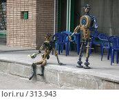Купить «Роботы и бабочка», фото № 313943, снято 17 июля 2005 г. (c) sav / Фотобанк Лори