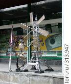 Купить «Металлическая скульптура. Дон Кихот.», фото № 313947, снято 17 июля 2005 г. (c) sav / Фотобанк Лори