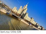 Купить «Высотное здание в Москве», фото № 314139, снято 17 августа 2018 г. (c) Михаил Лукьянов / Фотобанк Лори