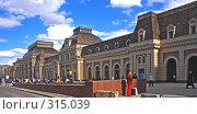 Купить «Павелецкий вокзал», эксклюзивное фото № 315039, снято 7 июня 2008 г. (c) Виктор Тараканов / Фотобанк Лори