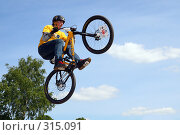 Купить «Слоуп-стайл», фото № 315091, снято 8 июня 2008 г. (c) Сергей Лаврентьев / Фотобанк Лори