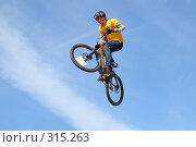 Купить «Слоуп-стайл», фото № 315263, снято 8 июня 2008 г. (c) Сергей Лаврентьев / Фотобанк Лори