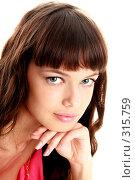 Купить «Красивая молодая девушка», фото № 315759, снято 26 мая 2007 г. (c) Гладских Татьяна / Фотобанк Лори