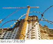 Купить «Стройка за колючей проволокой», фото № 316007, снято 4 июня 2008 г. (c) Илья Благовский / Фотобанк Лори