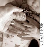 Купить «Большой и маленький», фото № 316739, снято 7 июня 2008 г. (c) Морозова Татьяна / Фотобанк Лори