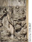 Купить «Скульптуры на улицах Рима», фото № 316867, снято 27 августа 2007 г. (c) Илья Лиманов / Фотобанк Лори