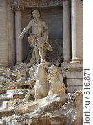 Купить «Фонтан Треви в Риме», фото № 316871, снято 27 августа 2007 г. (c) Илья Лиманов / Фотобанк Лори