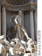 Купить «Фонтан Треви в Риме», фото № 316879, снято 27 августа 2007 г. (c) Илья Лиманов / Фотобанк Лори